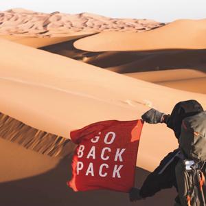 pp65 bp gobackpack 2 - Ein Tuch reist um die Welt
